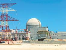 Look: UAE nuclear plant taking shape