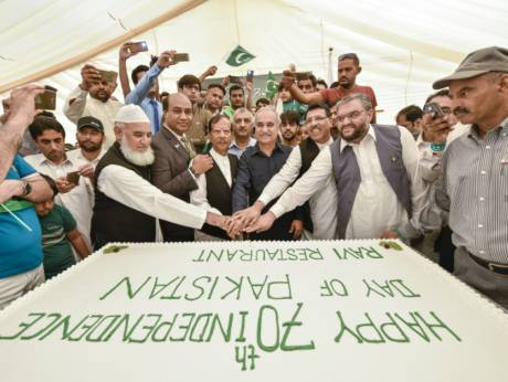 Independence Day: Pakistanis hope for economic revival ...