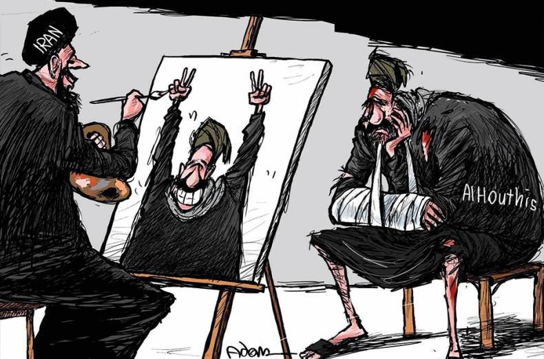 al-houthis
