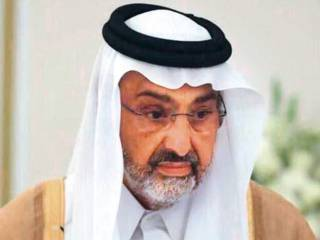 `Qatari Shaikh was a guest in UAE'