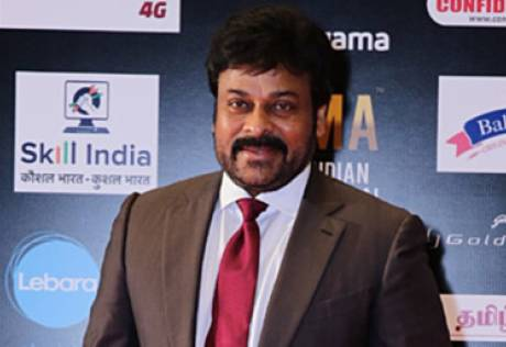 Chiranjeevi's 40 years: Blood donation planned