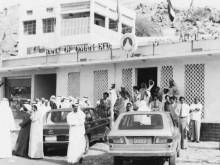 Dubai's businesses and their humble start