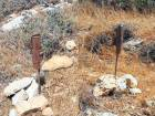 Mysterious objects near Palestinian town