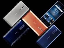 First Look: Nokia 8 in the UAE