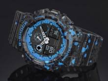 Limited edition G-Shock