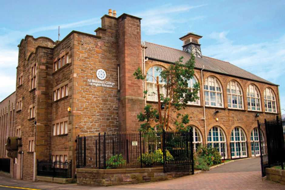Al Maktoum College of Higher Education, Dundee, Scotland