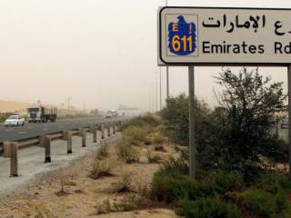 Dubai's 5 most dangerous roads