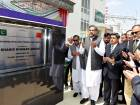 Pakistan inaugurates 5th nuclear power plant