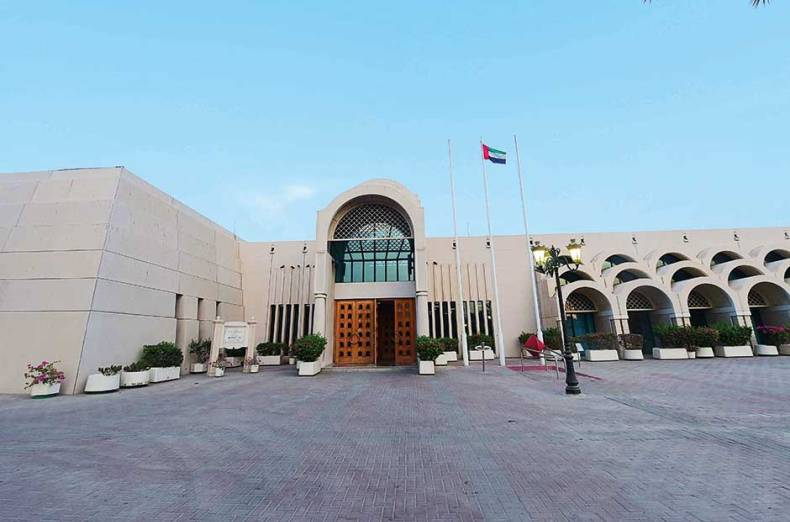 the-sharjah-science-museum