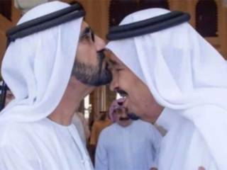 Why 'UAE KSA together' is appearing on phones