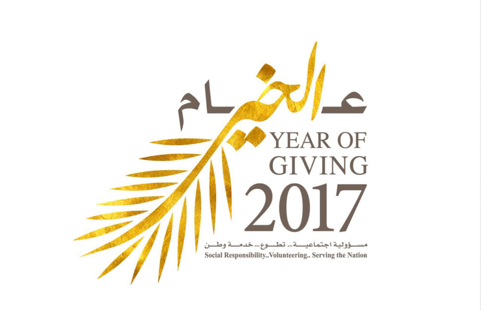 YEAR OF GIVING LOGO