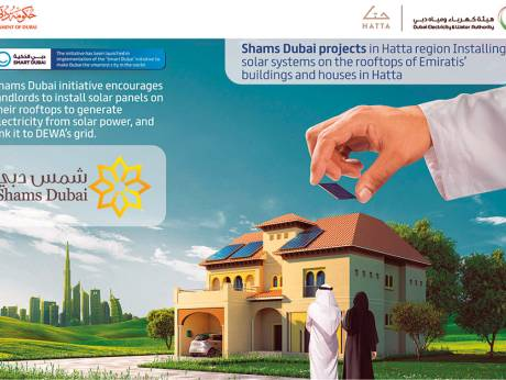 Dewa To Install Solar Panels At 640 Villas In Hatta