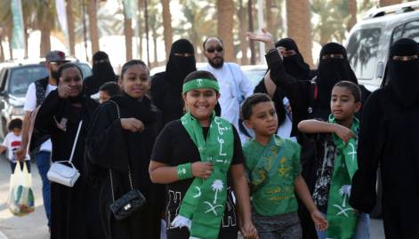 Saudi National Day in pictures