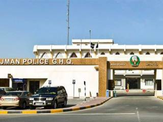 Girl insults UAE Police in online video
