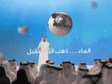 Ministry unveils UAE national water strategy