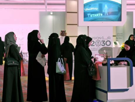 Campaign for Saudi women to apply for individual ID cards