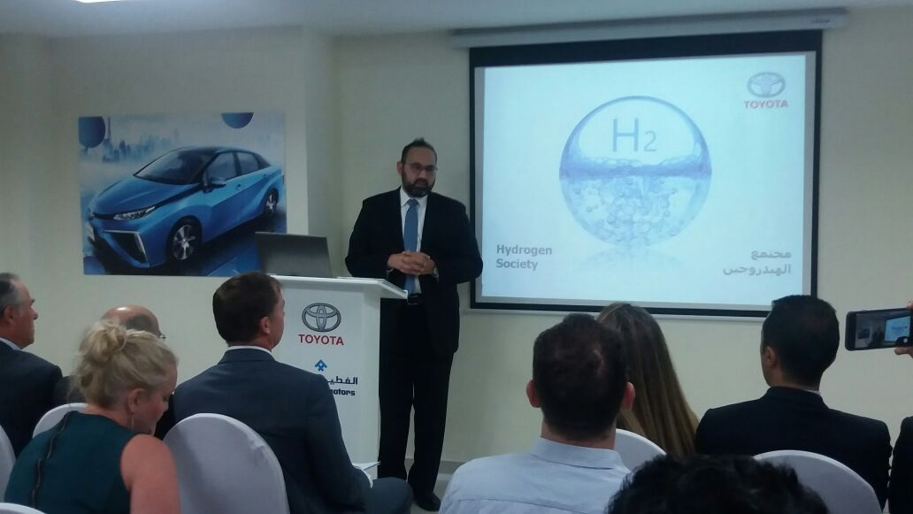 Officials announce the unveiling of the UAE's first hyrogen fuel station in Dubai.