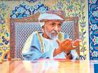 Qaboos makes second appearance in two weeks