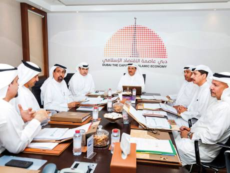 UAE: Revamped Islamic Economy strategy 2017-2021 on the cards