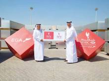 New sponsor for Abu Dhabi HSBC Championship