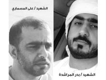 Two UAE pilots martyred in Yemen