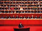 Xi delivers a speech at the 19th Party Congress at the Great Hall of the People in Beijing, Wednesday, Oct. 18.