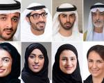 UAE Cabinet reshuffle: Focus on science