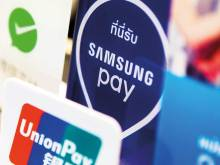 Using Samsung Pay feels like future of shopping