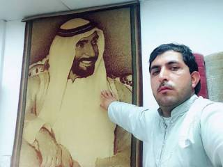 Man refuses to sell Zayed's picture
