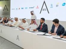 Mohammad attends signing of MoUs for Area 2071