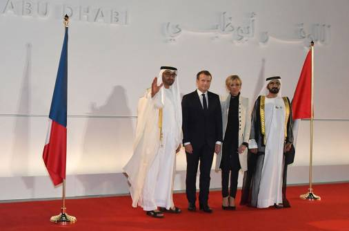 Louvre brings together UAE and France: Mohammad