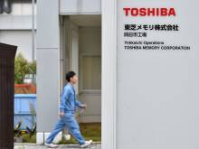 Toshiba $5.4b share issue to bring in funds