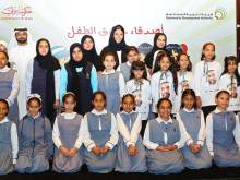 Initiative to promote children's rights in UAE