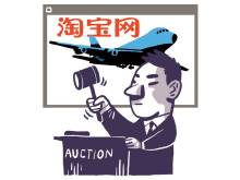 Two 747 jets auctioned on Chinese web platform