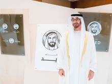 Official Year of Zayed logo unveiled