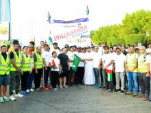 Hundreds take part in Happiness Walkathon