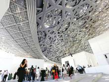 UAE National Day: Shaping the future today