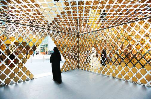 Made in the UAE: A land of innovative designs
