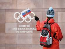 Russians allowed to compete under Olympic flag
