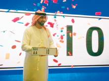 Dubai plate AA10 goes for Dh3.12m