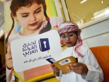 UAE committed to promoting Arabic language