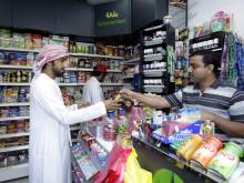 Prices to be rounded up to 25 fils