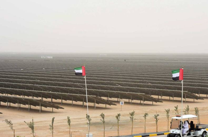 second-phase-of-solar-park