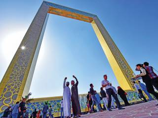 Dubai Frame closed for 'private function' today