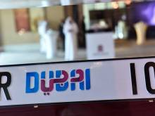 Get a special number plate for Dh1,000