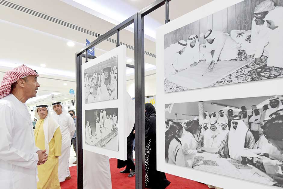 NAT_180122 Zayed Exhibition_2