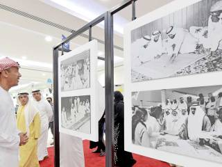 Watch: Shaikh Zayed's rare pictures on display