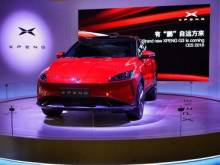 Alibaba, Foxconn invest in Chinese car start-up