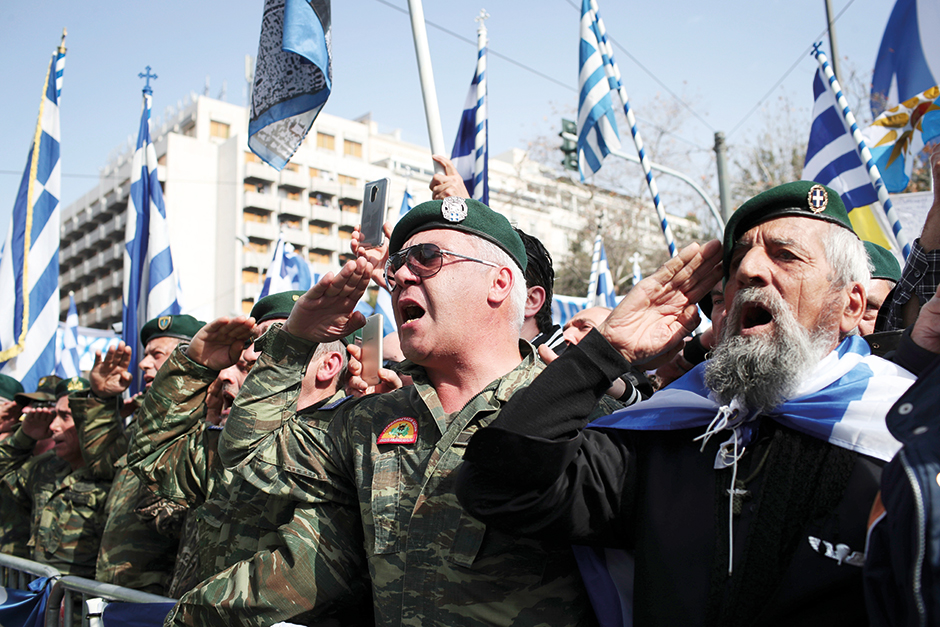 Greek army veterans