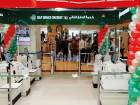 Self-service checkout counters soon at WTC Lulu